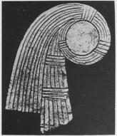 inanna reed symbol
